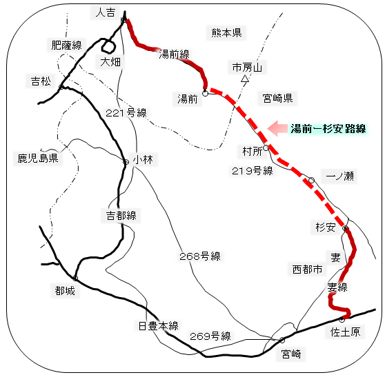 あさぎり町中部ふるさと会とは熊本県球磨郡あさぎり町出身者、及び あさぎり町と係わりのある方々の中部地区での親睦団体です。